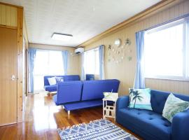 Apartment Ayumu 201, Yomitan