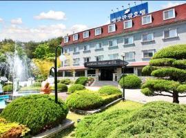 Baegyang Hotel, Jangseong