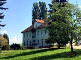 Hotel U lazni, Ostrožská Nová Ves
