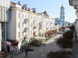 Sobornya street, Sumy