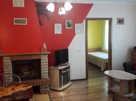 Apartment Hotel Rubini, 文茨皮尔斯
