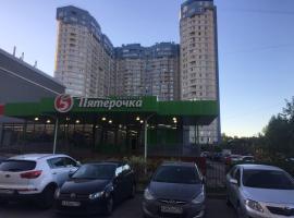 Apartamenty na Sizova 25, St. Petersburg