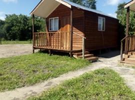Camp Roi, Shakawe
