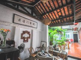 Suqingmen Youth Hostel QuanZhou, Quanzhou