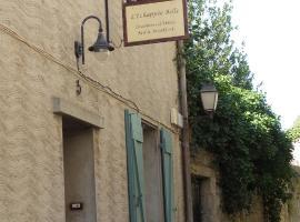 L'Echappée Belle - Chambres d'hôtes - Carcassonne, Carcassonne