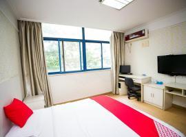 Longxing Hotel, Nanjing