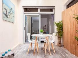 Air Rental - Joli appartement avec patio, Marseille