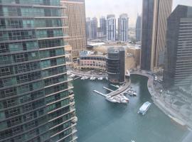 Yanjoon Holiday Homes - Al Sahab Dubai Marina, Дубай