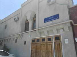 Hotel Mosque Baland, Buxoro