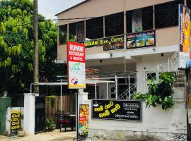Ruwini Restaurant and Hostel, Negombo