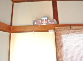 Nishiogi House Manpeirai, Ogikubo
