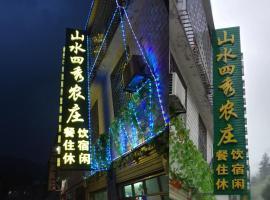 Chenzhou Zixing Dongjiang Lake Shanshuisixiu Guest House, Chenzhou
