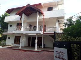Lakshmi Mahal Jaffna, Jaffna