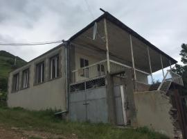 Svarants Guesthouse, Goris
