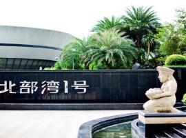 Guanhaige First Line Seaview Apartment, Beihai