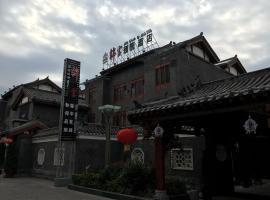 Jinguan Garden Hotel, Xichang