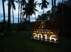 Airai Forest Villa, 科罗岛