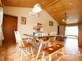 Sunny House, Renhe