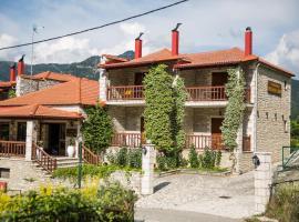 Village Inn, Áno Khóra