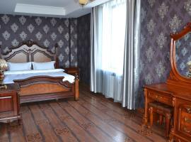 Ezent Guren Hotel, 乌兰巴托