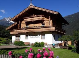 Ferienwohnungen Fichtenheim, Mayrhofen
