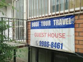 boditour guesthouse, Oulan-Bator
