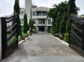 Antariksh Hotel & Resorts, 新德里