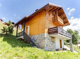 Chalet Forsysthia - Alpes-Horizon, Peisey-Nancroix