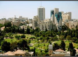 Park George Luxury Apartment, Иерусалим