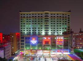 Borrman Hotel Guangzhou Tangxia Branch, Kanton