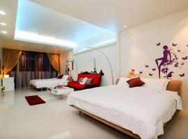 Summer Villa, Toucheng