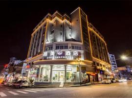 Dongguan Weimei Hotel (Dongcheng Branch), Dongguan