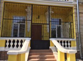 Sambir Apartment, Sambor