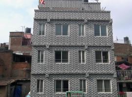 Shakya Guest House, Pātan