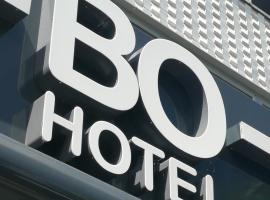 BO Hotel Hamburg