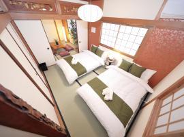 R-Guest Residence Hanazono West(193-2), 大阪