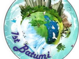 1st Batumi Horizons, Batumi
