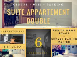 SUITE APPARTEMENT DOUBLE - Topdestination-Dijon, Dijon