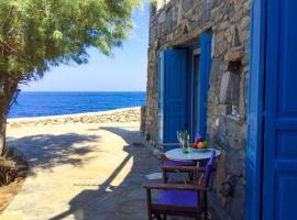 Poseidon's Waterfront House, Ornos