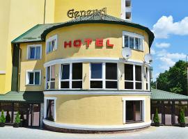 Geneva Hotel, Ternopil'
