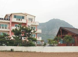 Granrblue Pension, Seogwipo City