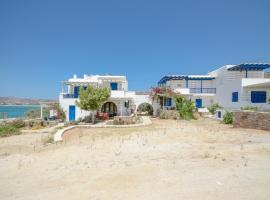 Orkos Blue Coast, Mikri Vigla