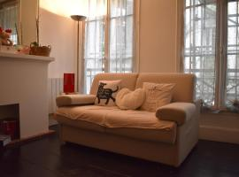 Cosy 1 Bedroom Apartment Near Le Marais, Париж