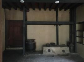 Selekha Heritage House, Tshalunang