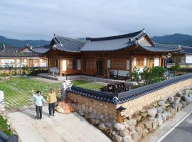Miri's Traditional House, Gwangyang