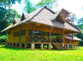 Tambopata Lodge, Puerto Maldonado