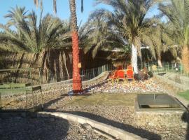 Hanaa Resort, Bilād Banī Bū 'Alī