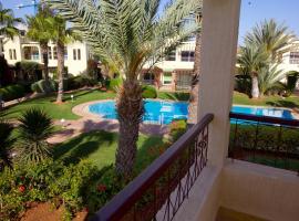 Villa la Pergola, Agadir