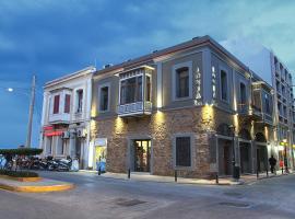 Ionia rooms, Chíos