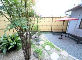 R-Guest Residence Tsurumibashi(193-3), Osaka